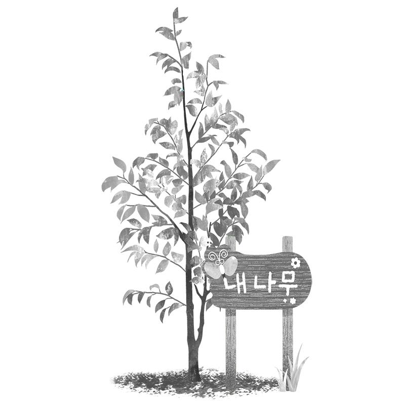 숲매거진 FINAL 3 묘목과팻말 수정 레이어정리 72dpi 800px