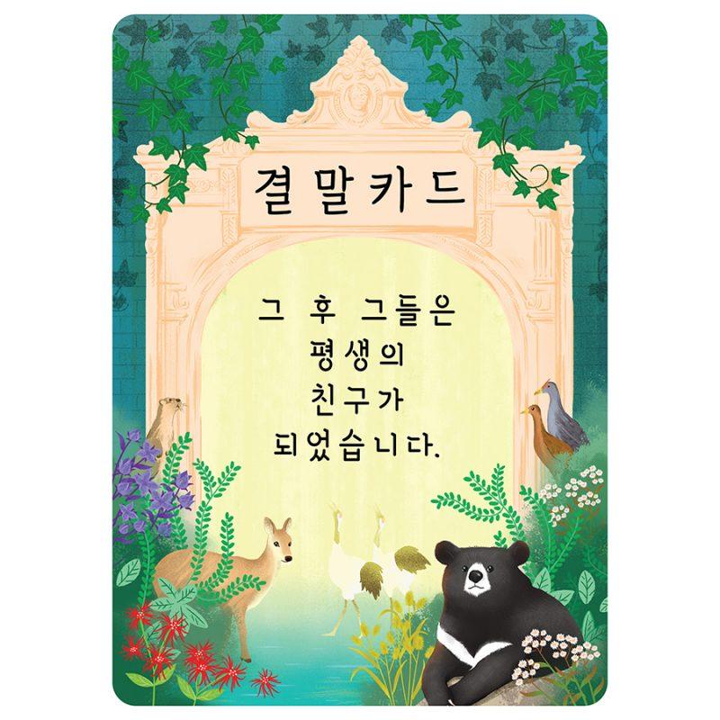 카드 칼선